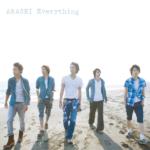 嵐 (あらし) 27thシングル『Everything (エヴリシング)』(2009年7月1日発売) 高画質CDジャケット画像 (ジャケ写)
