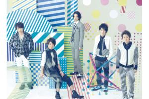 嵐 (あらし) 9thアルバム『僕の見ている風景』(通常盤) 高画質CDジャケット画像 ジャケ写