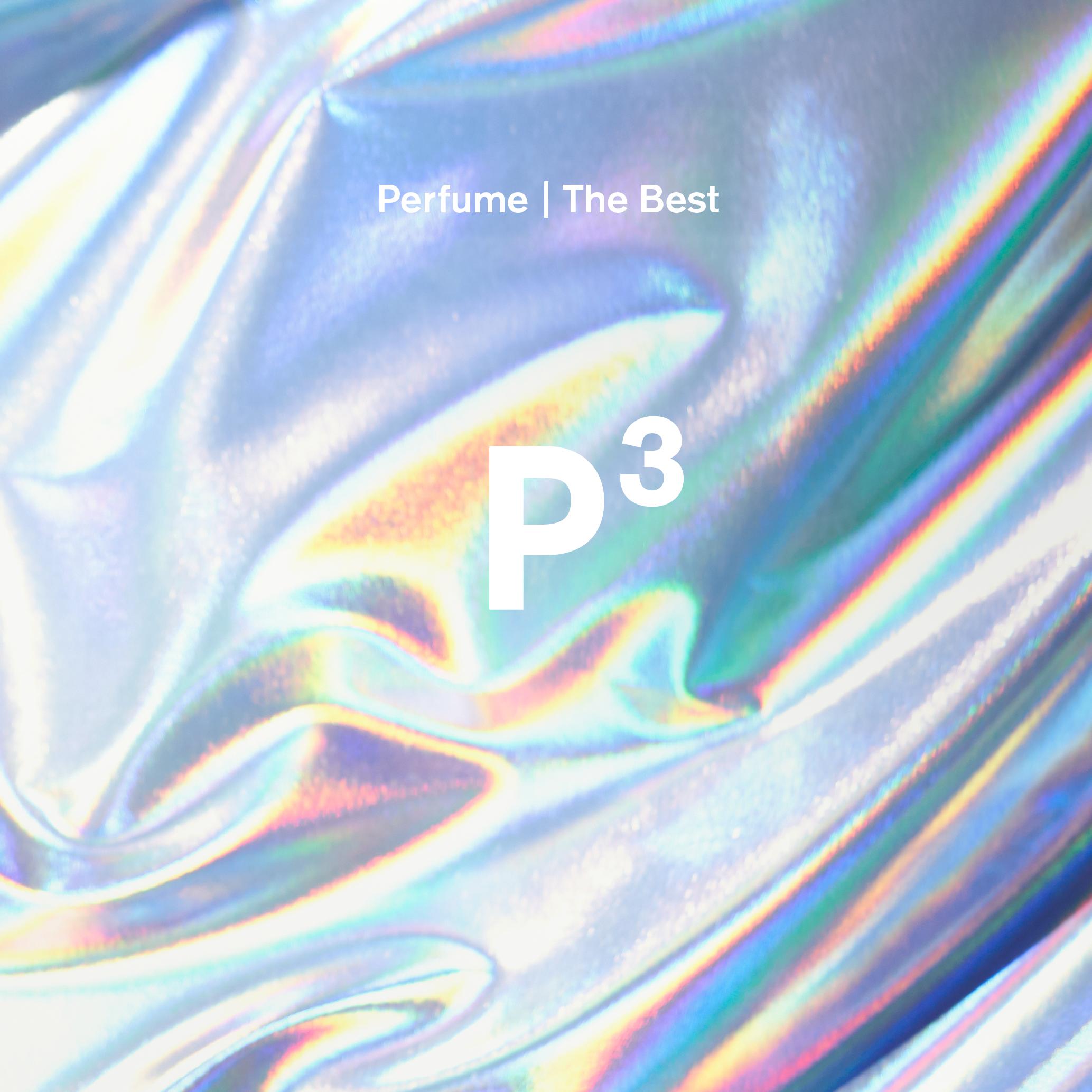 """Perfume (パフューム) オールタイム・ベスト・アルバム『Perfume The Best """"P Cubed""""(パフューム・ザ・ベスト・ピー・キューブド)』(完全生産限定盤) 高画質CDジャケット画像 ジャケ写"""