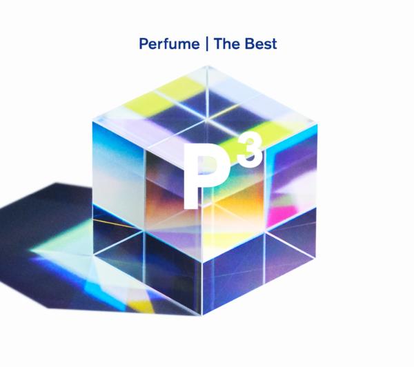 """Perfume (パフューム) オールタイム・ベスト・アルバム『Perfume The Best """"P Cubed""""(パフューム・ザ・ベスト・ピー・キューブド)』(初回限定盤) 高画質CDジャケット画像 ジャケ写"""