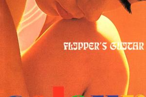 The Flipper's Guitar (ザ・フリッパーズ・ギター) ベスト・アルバム『カラー・ミー・ポップ (colour me pop)』(1991年12月21日発売) 高画質CDジャケット画像 ジャケ写