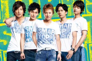 SMAP (スマップ) 53thシングル『Top Of The World/Amazing Discovery』(通常盤) 高画質CDジャケット画像 ジャケ写