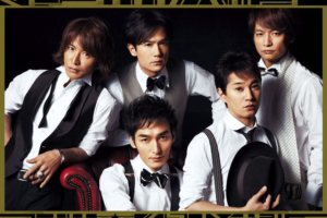 SMAP (スマップ) 54thシングル『華麗なる逆襲/ユーモアしちゃうよ』(通常盤) 高画質CDジャケット画像 ジャケ写