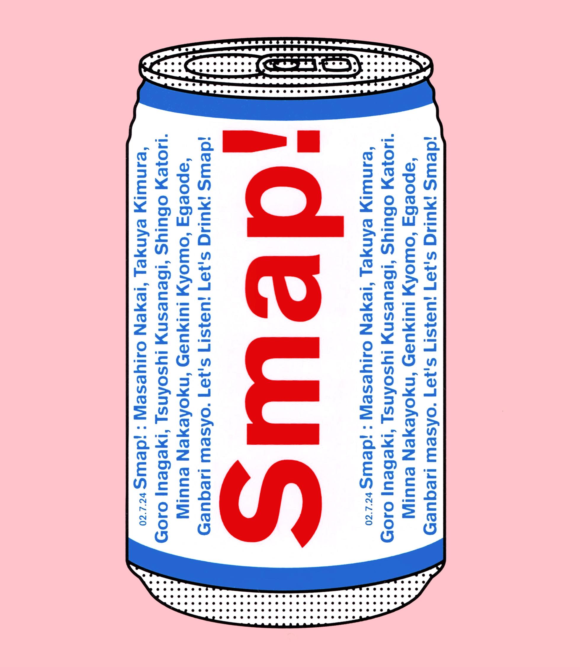SMAP (スマップ) 14thアルバム『SMAP 015 / Drink! Smap! (~ドリンク!スマップ!)』(2002年7月24日発売) 高画質CDジャケット画像