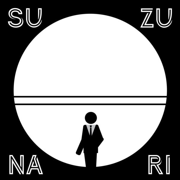 稲垣吾郎 (いながきごろう) 配信限定シングル『SUZUNARI (すずなり)』(2018年12月21日発売) 高画質ジャケット画像 ジャケ写