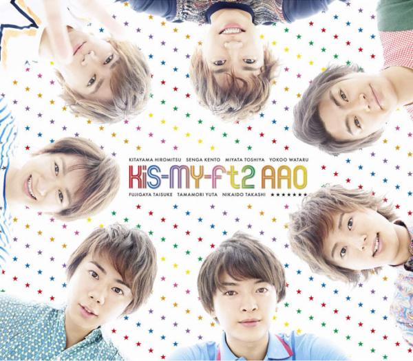 Kis-My-Ft2 (キスマイフットツー) 14thシングル『AAO』(通常盤) 高画質CDジャケット画像 ジャケ写