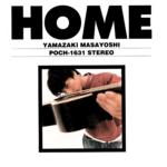 山崎まさよし (やまざきまさよし) 2ndアルバム『HOME』(1997年5月21日発売) 高画質CDジャケット画像 (ジャケ写)