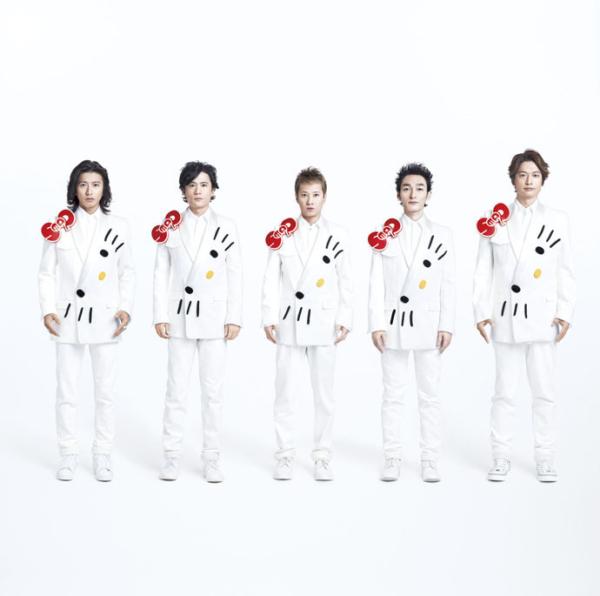SMAP (スマップ) 51stシングル『ハロー/シャレオツ』(サンリオ限定盤) 高画質CDジャケット画像 (ジャケ写)