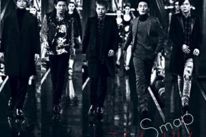 SMAP (スマップ) 51stシングル『シャレオツ/ハロー』(通常盤) 高画質CDジャケット画像 (ジャケ写)