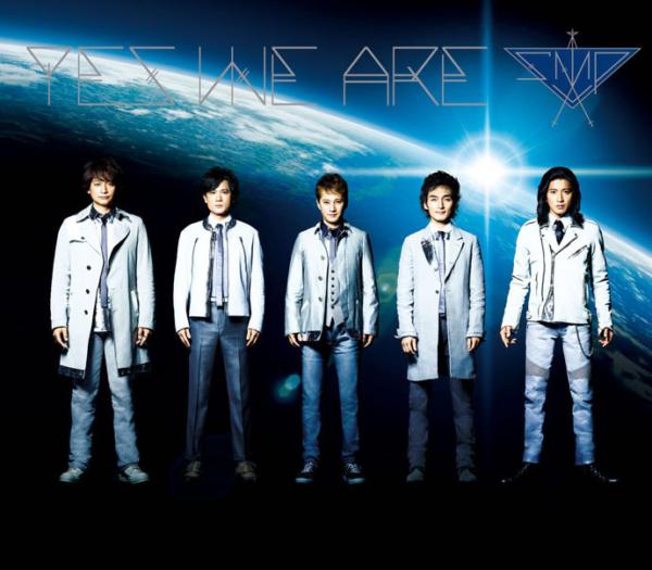SMAP (スマップ) 52ndシングル『Yes we are/ココカラ』(通常盤) 高画質CDジャケット画像 ジャケ写