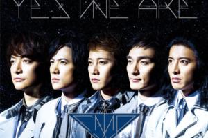 SMAP (スマップ) 52ndシングル『Yes we are/ココカラ』(初回限定盤A) 高画質CDジャケット画像 ジャケ写