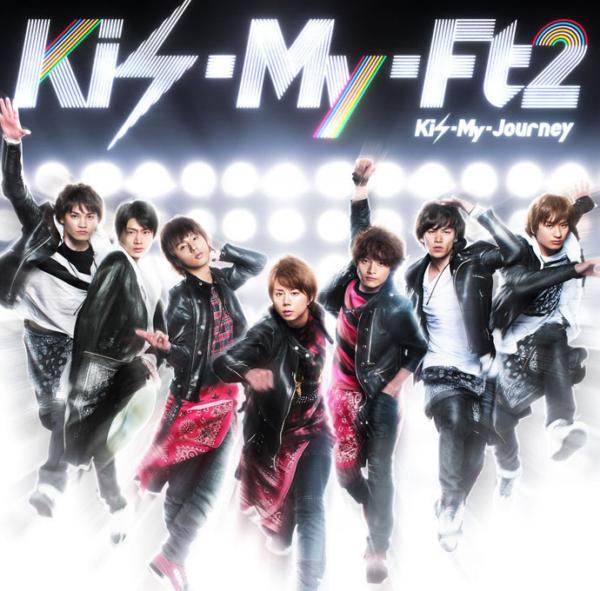Kis-My-Ft2 (キスマイフットツー) 3rdアルバム『Kis-My-Journey』(キスマイSHOP盤) 高画質CD画像