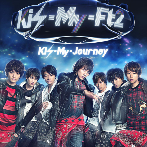 Kis-My-Ft2 (キスマイフットツー) 3rdアルバム『Kis-My-Journey』(通常盤) 高画質CD画像