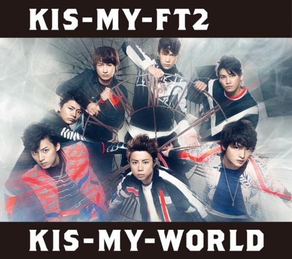 Kis-My-Ft2 (キスマイフットツー) 4thアルバム『KIS-MY-WORLD』(通常盤) 高画質CDジャケット画像