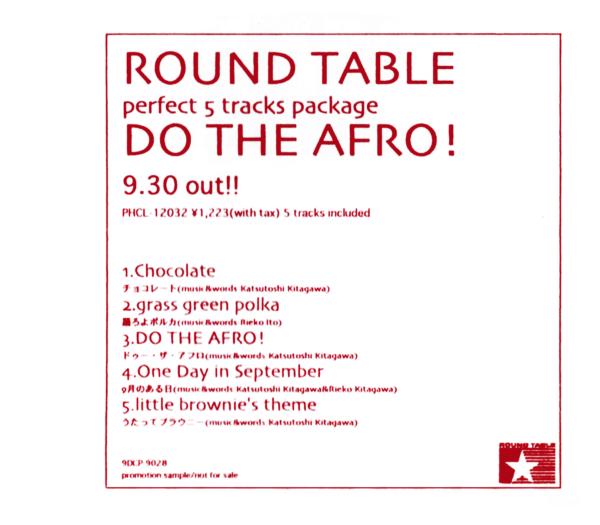 OUND TABLE (ラウンド・テーブル) 5thミニアルバム『DO THE AFRO! (ドゥ・ザ・アフロ!)』(プロモ盤) 高画質CDジャケット画像 (ジャケ写)