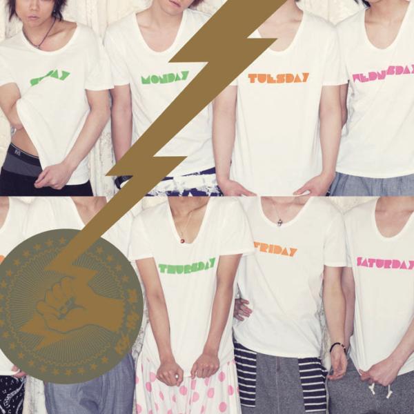 Kis-My-Ft2 (キスマイフットツー) 1stアルバム『Kis-My-1st (キス・マイ・ファースト)』(キスマイSHOP限定盤) 高画質CDジャケット画像