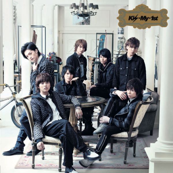Kis-My-Ft2 (キスマイフットツー) 1stアルバム『Kis-My-1st (キス・マイ・ファースト)』(通常盤) 高画質CDジャケット画像