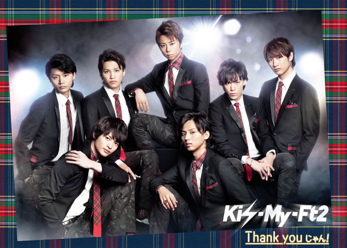 Kis-My-Ft2 (キスマイフットツー) 12thシングル『Thank youじゃん!』(初回生産限定盤A) 高画質ジャケット画像