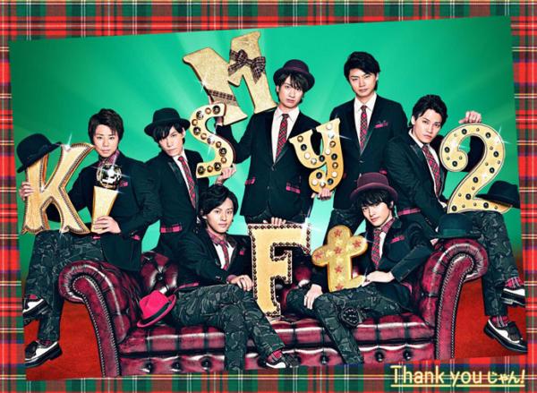 Kis-My-Ft2 (キスマイフットツー) 12thシングル『Thank youじゃん!』(初回生産限定盤B) 高画質ジャケット画像