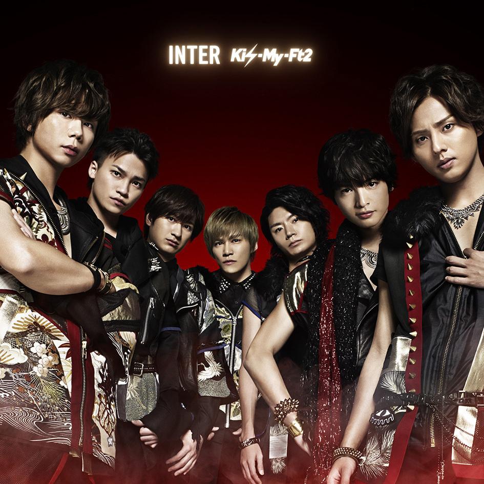 Kis-My-Ft2 (キスマイフットツー) 18thシングル『INTER (Tonight/君のいる世界/SEVEN WISHES)』(初回生産限定盤A) 高画質CDジャケット画像 (ジャケ写)