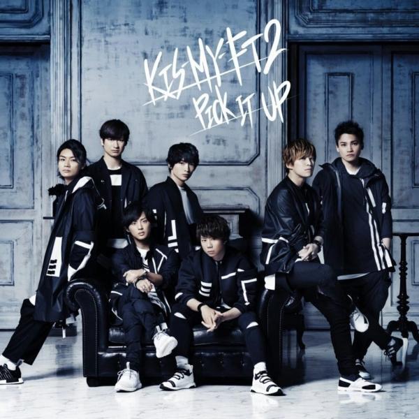 Kis-My-Ft2 (キスマイフットツー) 19thシングル『PICK IT UP (ピック イット アップ)』(初回限定盤B) 高画質CDジャケット画像 (ジャケ写)