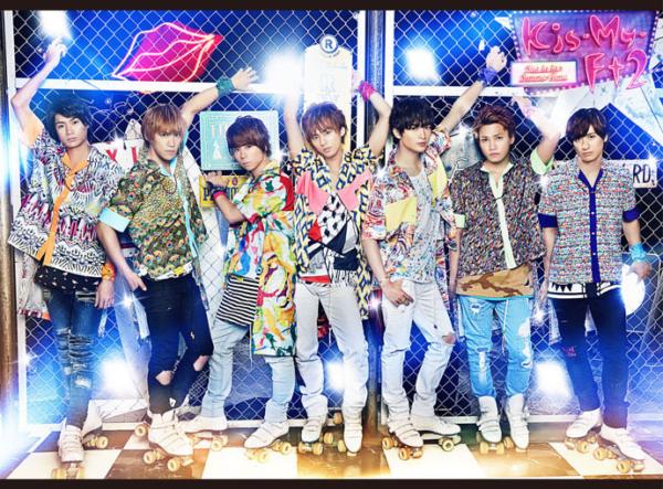 Kis-My-Ft2 (キスマイフットツー) 17thシングル『Sha la la☆Summer Time』(初回生産限定盤B) 高画質CDジャケット画像 (ジャケ写)