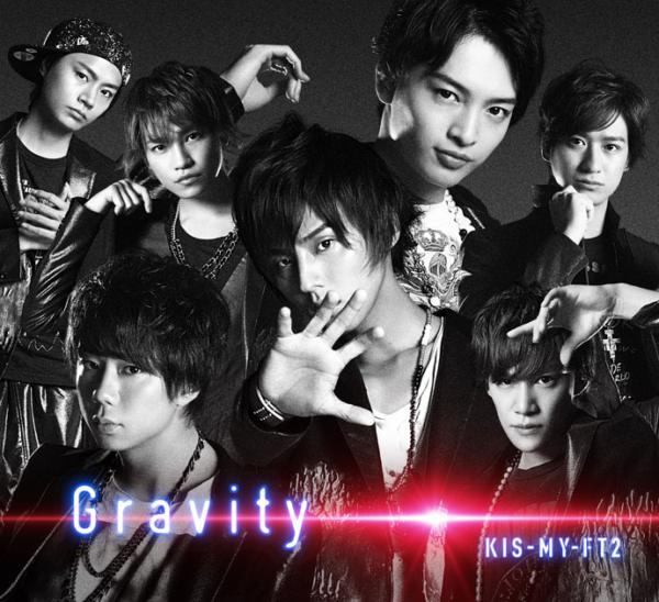 Kis-My-Ft2 (キスマイフットツー) 16thシングル『Gravity (グラヴィティ)』(通常盤) 高画質CDジャケット画像 (ジャケ写)