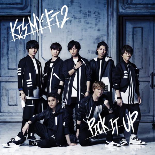 Kis-My-Ft2 (キスマイフットツー) 19thシングル『PICK IT UP (ピック イット アップ)』(初回限定盤A) 高画質CDジャケット画像 (ジャケ写)