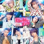 Kis-My-Ft2 (キスマイフットツー) 17thシングル『Sha la la☆Summer Time』(通常盤) 高画質CDジャケット画像 (ジャケ写)