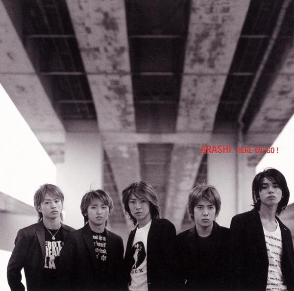 嵐 (あらし) 2ndアルバム『HERE WE GO! (ヒア・ウィ・ゴー!)』(2002年7月17日発売) 高画質CDジャケット画像 (ジャケ写)