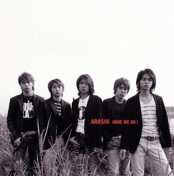 嵐 (あらし) 2ndアルバム『HERE WE GO! (ヒア・ウィ・ゴー!)』(通常盤) 高画質CDジャケット画像 (ジャケ写)