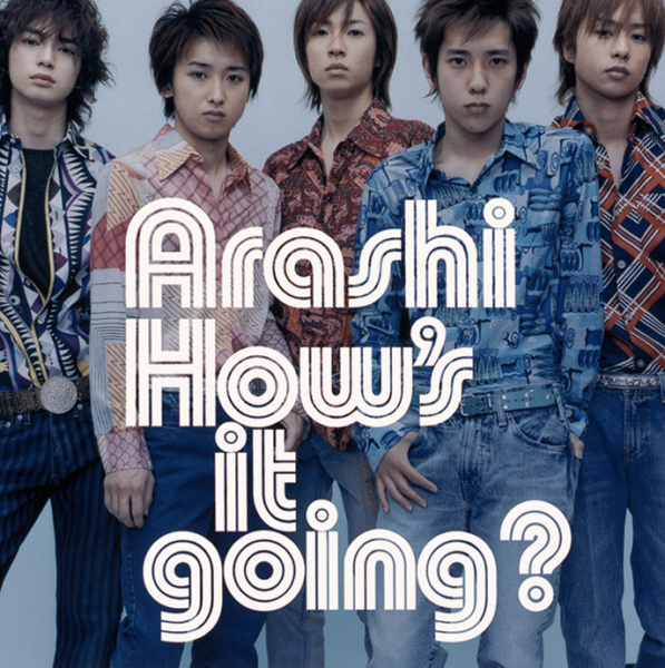 嵐 (あらし) 3rdアルバム『How's it going? (ハウズ イット ゴーイング?)』(初回限定盤) 高画質CDジャケット画像 (ジャケ写)