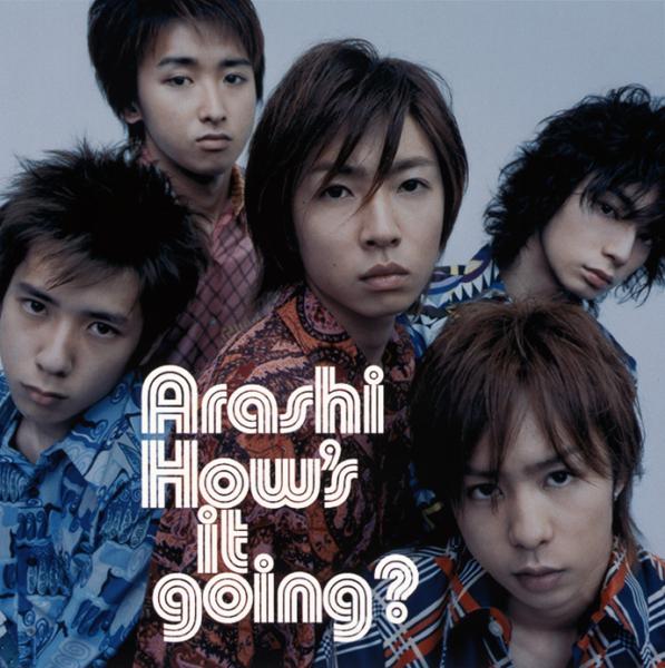 嵐 (あらし) 3rdアルバム『How's it going? (ハウズ イット ゴーイング?)』(通常盤) 高画質CDジャケット画像 (ジャケ写)