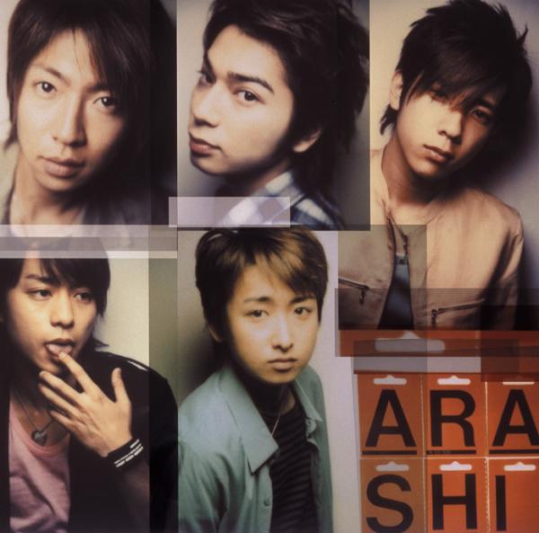 嵐 (あらし) 5thアルバム『One (ワン)』(初回生産限定盤) 高画質CDジャケット画像 (ジャケ写)