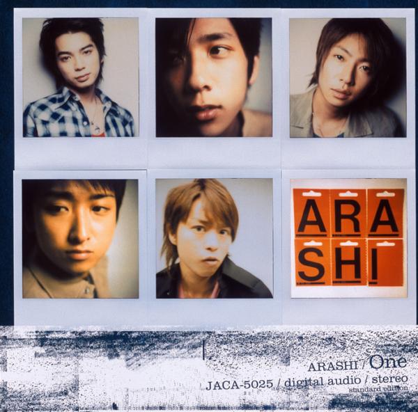 嵐 (あらし) 5thアルバム『One (ワン)』(通常盤) 高画質CDジャケット画像 (ジャケ写)
