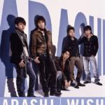嵐 (あらし) 15thシングル『WISH (ウィッシュ)』(初回限定盤) 高画質CDジャケット画像 (ジャケ写)