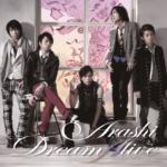 """嵐 (あらし) 8thアルバム『Dream """"A"""" live (ドリーム ア ライヴ)』(初回限定盤) 高画質CDジャケット画像"""