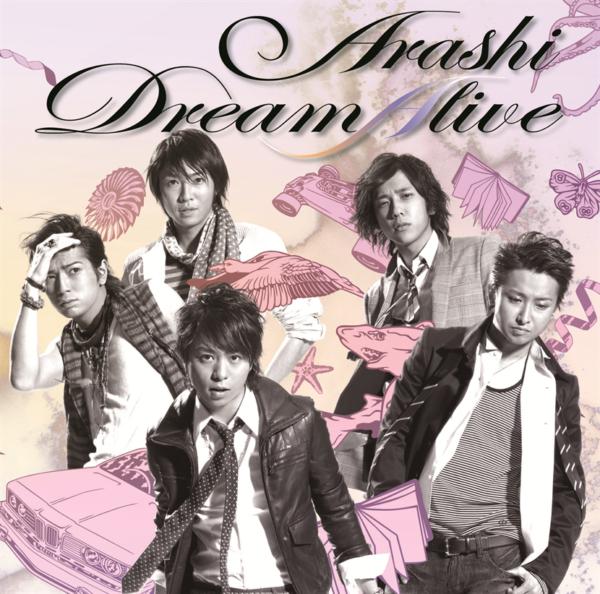 """嵐 (あらし) 8thアルバム『Dream """"A"""" live (ドリーム ア ライヴ)』(通常盤) 高画質CDジャケット画像"""