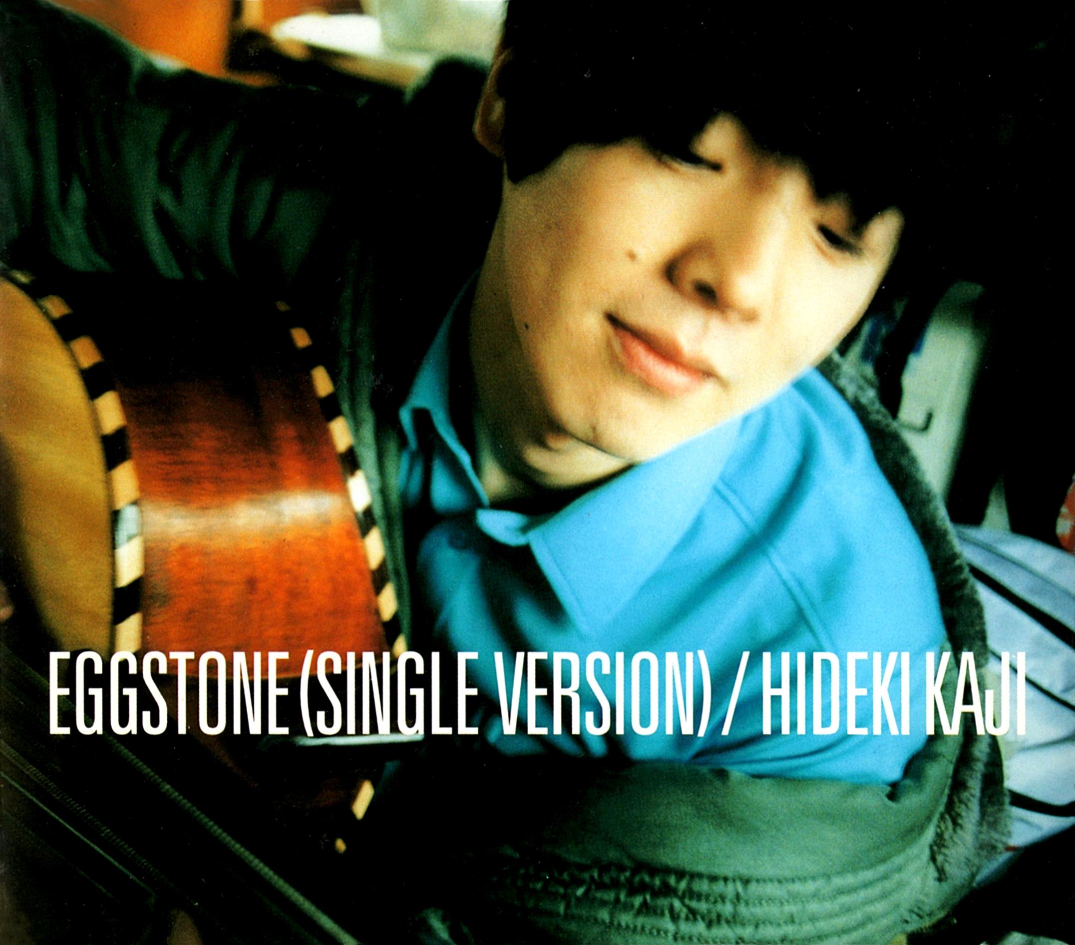 カジヒデキ 3rdシングル『たまごの中の欲望-シングル・ヴァージョン- (EGGSTONE -SINGLE VERSION-)』(Trattoria Menu.130) (1997年5月14日発売) 高画質CDジャケット画像 (ジャケ写)