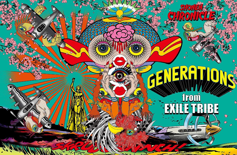 GENERATIONS from EXILE TRIBE 5thアルバム『SHONEN CHRONICLE (ショウネン クロニクル)』(初回生産限定盤) 高画質CDジャケット画像 (ジャケ写)