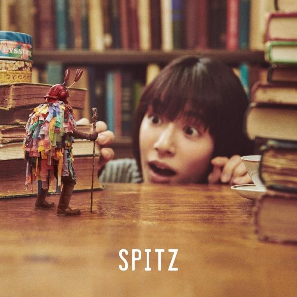 スピッツ (Spitz) 16thアルバム『見っけ』(2019年10月9日発売) 高画質アナログ盤ジャケット画像 (ジャケ写)