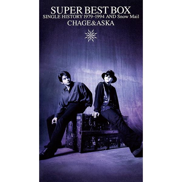 CHAGE&ASKA (チャゲ・アンド・アスカ) BOXセット『SUPER BEST BOX SINGLE HISTORY 1979-1994 AND Snow Mail』(1994年12月16日発売) 高画質CDジャケット画像 (ジャケ写)