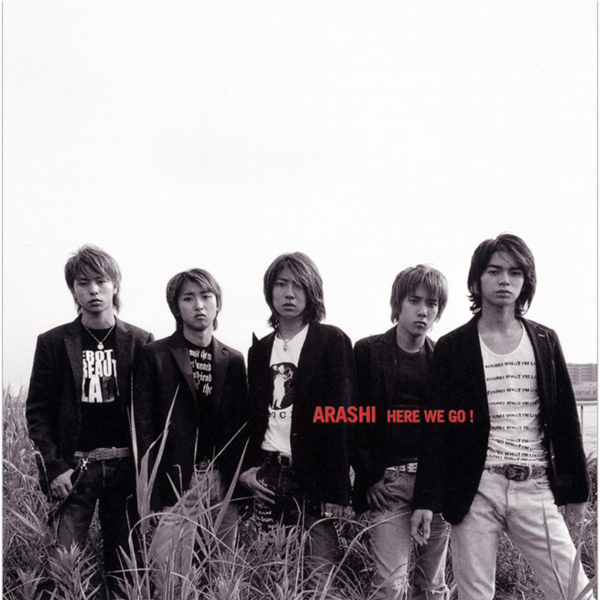 嵐 (あらし) 2ndアルバム『HERE WE GO! (ヒア・ウィ・ゴー!)』(2002年7月17日発売) 高画質ジャケット画像 (ジャケ写)