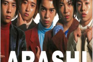 嵐 (あらし) 4thシングル『感謝カンゲキ雨嵐』(2000年11月8日発売) 高画質ジャケ写