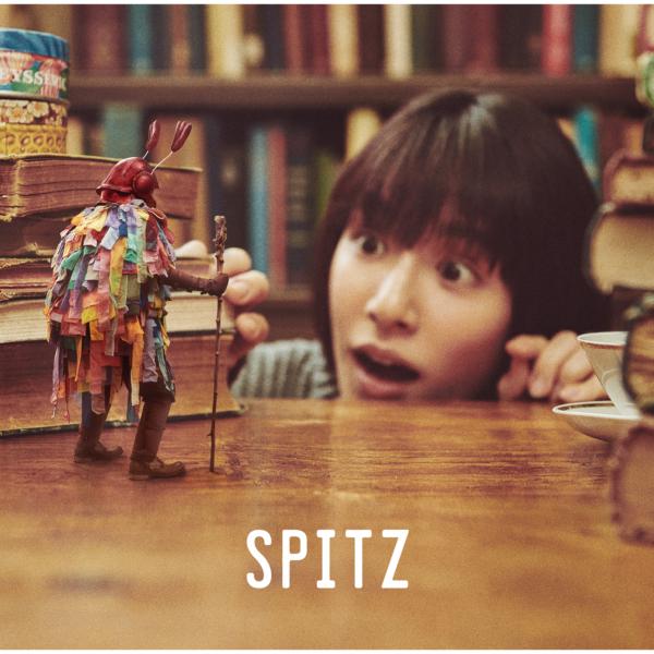 スピッツ (Spitz) 16thアルバム『見っけ』(2019年10月9日発売) 高画質CDジャケット画像 (ジャケ写)