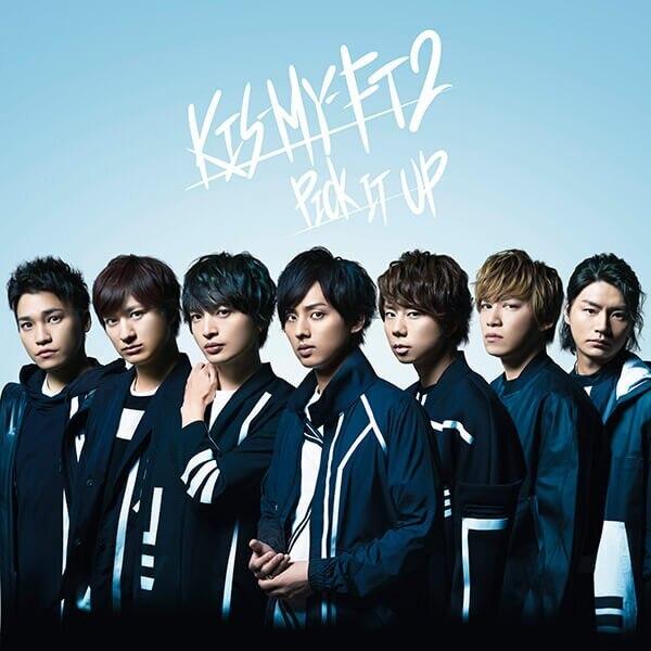 Kis-My-Ft2 (キスマイフットツー) 19thシングル『PICK IT UP (ピック イット アップ)』(通常盤) 高画質CDジャケット画像 (ジャケ写)