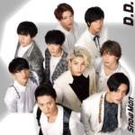 Snow Man vs SixTONESデビューシングル『D.D. / Imitation Rain』(通常盤) 高画質CDジャケット画像 (ジャケ写)
