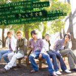 嵐 (あらし) 16thシングル『きっと大丈夫』(初回限定盤) 高画質CDジャケット画像 (ジャケ写)