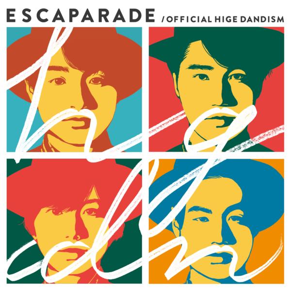 Official髭男dism (オフィシャルヒゲダンディズム) インディーズ1stアルバム『エスカパレード』(初回限定盤) 高画質CDジャケット画像 (ジャケ写)