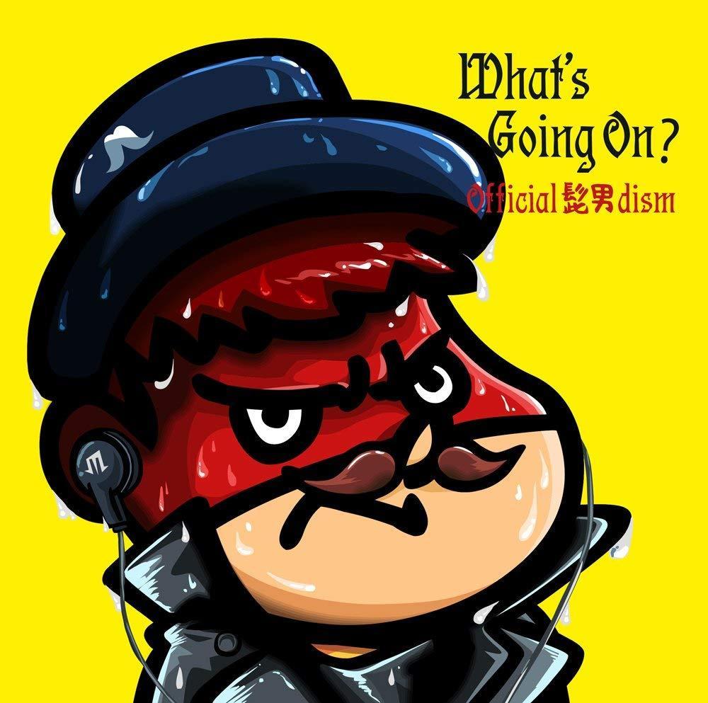 Official髭男dism (オフィシャルヒゲダンディズム) 1st EP『What's Going On? (ホワッツ・ゴーイング・オン)』(初回限定「秘密結社 鷹の爪」盤) 高画質CDジャケット画像 (ジャケ写)